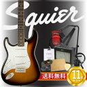 エレキギター入門10点セット Squier Affinity Series Stratocaster Left-Hand BSB