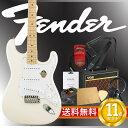 フェンダーから始める!大人の入門セット Fender Japan Exclusive Classic 68 Strat Texas Special VWH/M ...