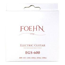 FOEHN EGS-600 ×3セット Electric Guitar Strings Custom Light エレキギター弦 09-46