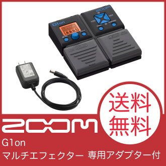 ZOOM G1on guitar multiefector adapter comes with set