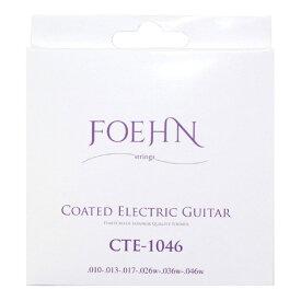FOEHN CTE-1046×6セット Coated Electric Guitar Strings Regular light コーティングエレキギター弦 10-46
