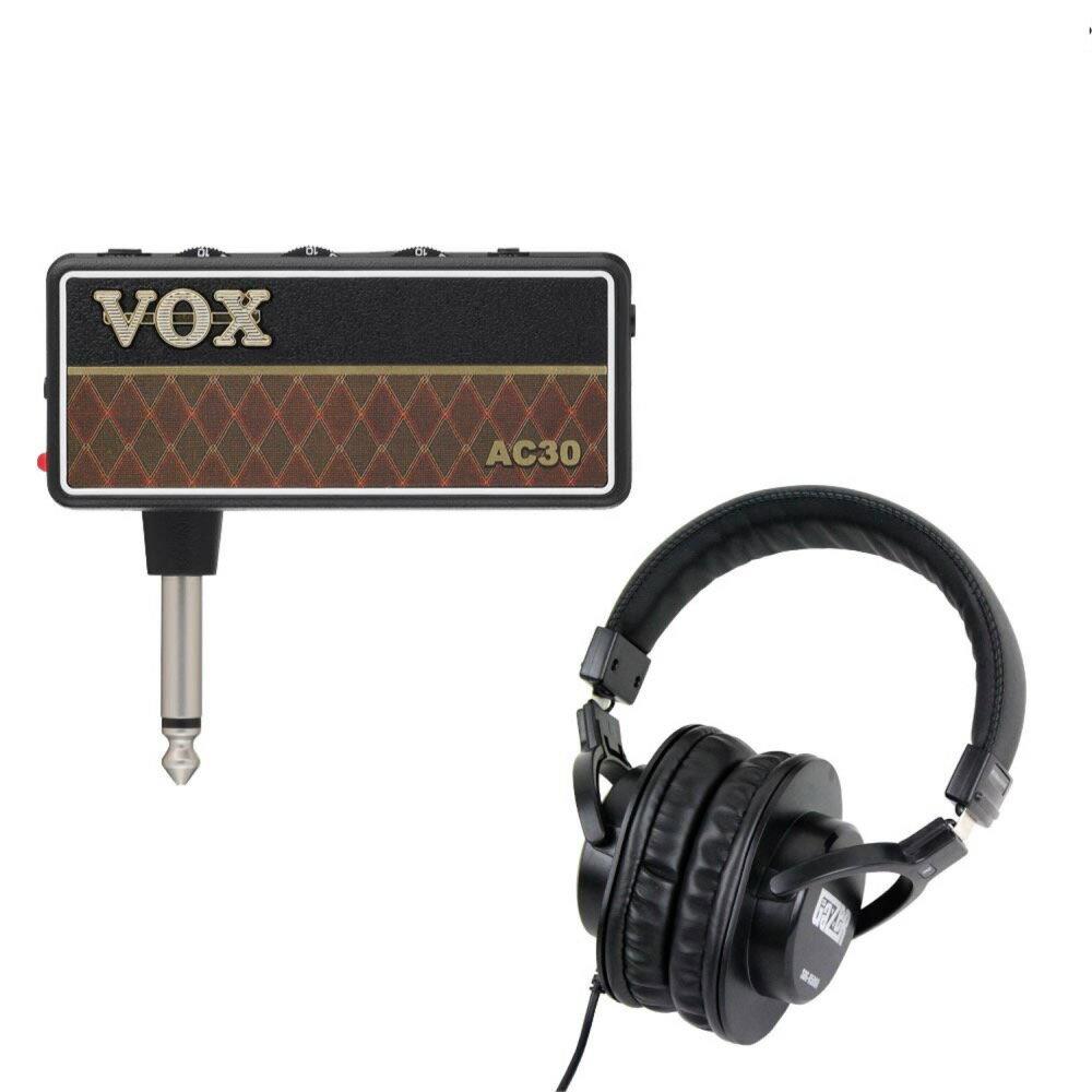 VOX AmPlug2 AC30 AP2-AC ギター用ヘッドホンアンプ SDG-H5000 モニターヘッドホン付きセット