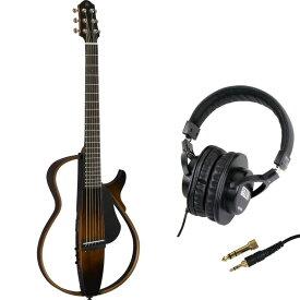 YAMAHA SLG200S TBS サイレントギター SDG-H5000 モニターヘッドホン付きセット