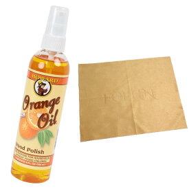 HOWARD Orange Oil OR0008 オレンジオイル FOEHN FGC2429 ギタークロス メンテナンスセット