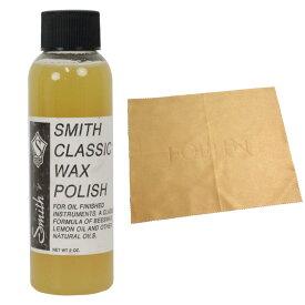 Ken Smith Classic Wax Polish 楽器用ポリッシュ FOEHN FGC2429 ギタークロス メンテナンスセット