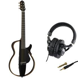 YAMAHA SLG200S TBL サイレントギター SDG-H5000 モニターヘッドホン付きセット
