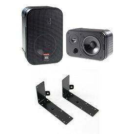 JBL PROFESSIONAL Control 1 PRO 2Way フルレンジ小型スピーカー ペア CTLB-1 壁・天井取付金具付きセット