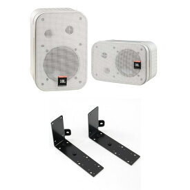 JBL PROFESSIONAL Control 1 PRO-WH 2Way フルレンジ小型スピーカー ペア CTLB-1 壁・天井取付金具付きセット