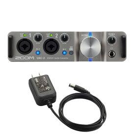 ZOOM UAC-2 USB3.0 オーディオインターフェース AD-14A/D ACアダプター付きセット
