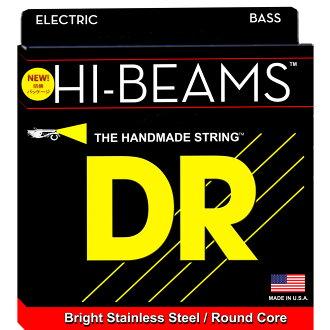 *2 set of DR HI BEAM/B 5STRING MED SHORT SMR5-45 electric guitar base string