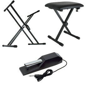Dicon Audio X型キーボードスタンド ピアノ椅子 KORG ダンパーペダル 電子ピアノアクセサリ 3点セット
