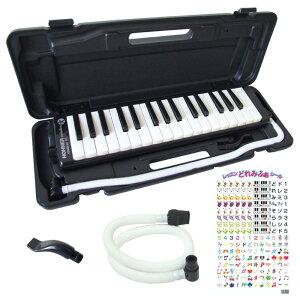 HOHNER MELODICA STUDENT32 BK 鍵盤ハーモニカ&スペア用吹き口セット 【レッスンどれみふぁシールプレゼント】