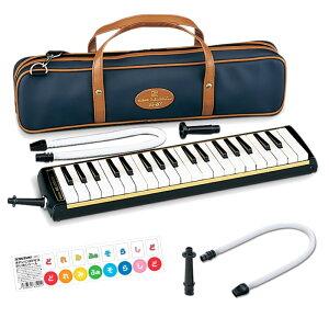 SUZUKI M-37C 鍵盤ハーモニカ&スペア用吹き口セット 【どれみシールプレゼント】