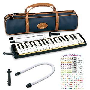 SUZUKI M-37C 鍵盤ハーモニカ&スペア用吹き口セット 【レッスンどれみふぁシールプレゼント】