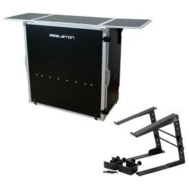 SEELETON SDJT 折りたたみ式 DJテーブル Dicon Audio LPS-002 ラップトップスタンド 2点セット