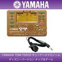 YAMAHA TDM-75DCD チューナーメトロノーム ディズニーバージョン チップ&デール Flanger FA-01 チューナー用コンタクトマイク 2点セ...