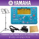 YAMAHA TDM-75DAL チューナーメトロノーム ディズニーバージョン アリス 管楽器 吹奏楽 譜面台付き 入門用5点セット