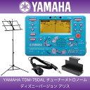 YAMAHA TDM-75DAL チューナーメトロノーム ディズニーバージョン アリス 管楽器 吹奏楽 譜面台付き 入門用4点セット