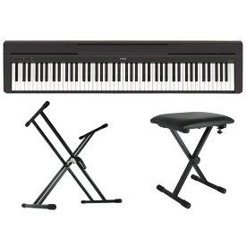YAMAHA P-45B ブラック 電子ピアノ Dicon Audio KS-020 X型キーボードスタンド キーボードベンチ 3点セット