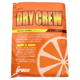 GRECO DRY CREW オレンジ 湿度調整剤×2個