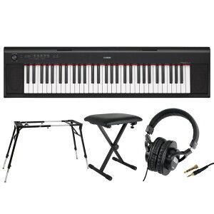 YAMAHA NP-12B piaggero 61鍵盤 電子キーボード Dicon Audio KS-060 4本脚型 キーボードスタンド キーボードベンチ ヘッドホン 4点セット