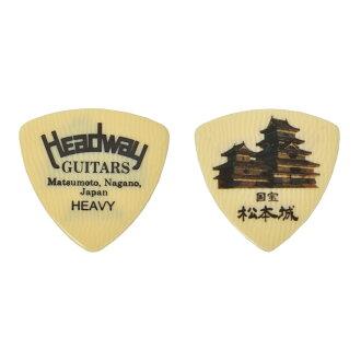 *30 piece of Headway Matsumoto-jo Castle PICK HEAVY IVO guitar pick