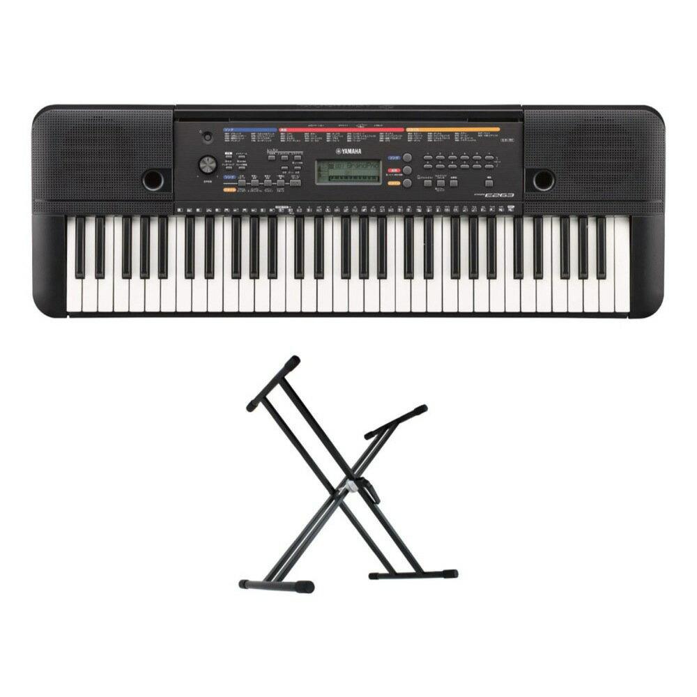 YAMAHA PSR-E263 PORTATONE 61鍵盤 電子キーボード Dicon Audio KS-020 X型キーボードスタンド 2点セット