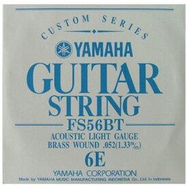 YAMAHA FS56BT アコースティックギター用 バラ弦 6弦×6本