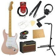 フェンダーから始める!大人の入門セットFenderMadeinJapanTraditional'58StratocasterFPKエレキギターVOXアンプ付11点セット