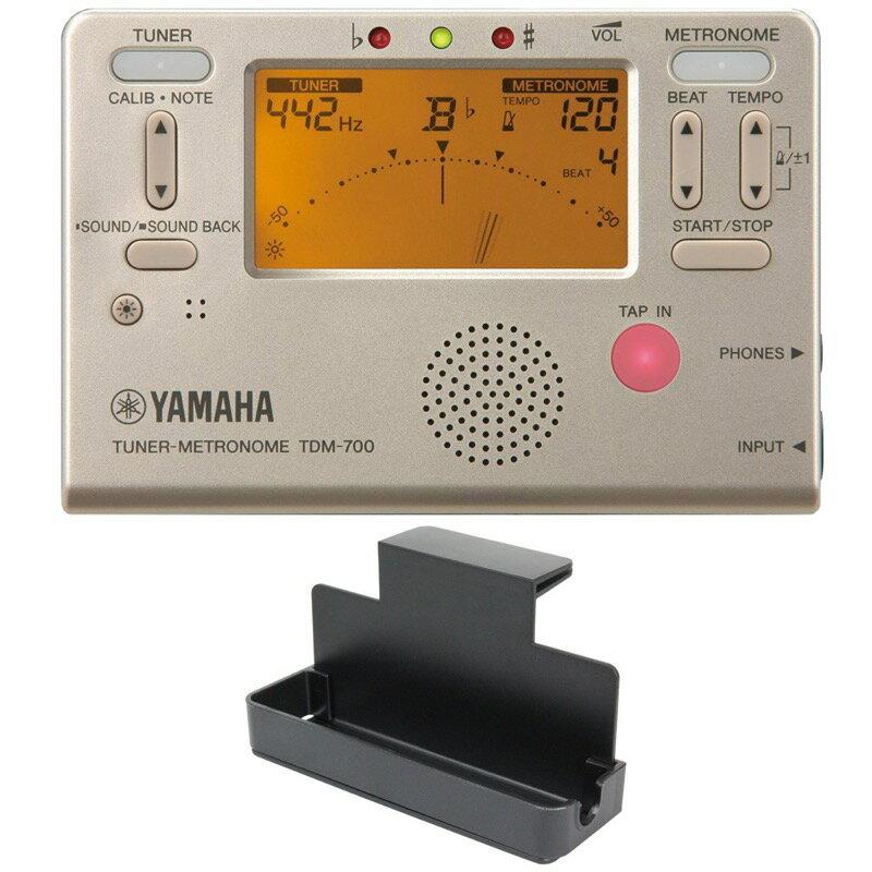 YAMAHA TDM-700G ゴールド チューナー メトロノーム MS-TRK 譜面台トレイラック 2点セット