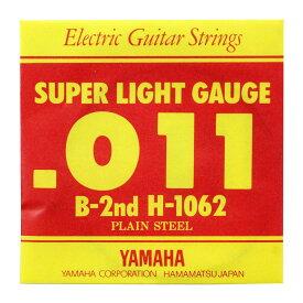 YAMAHA H1062 エレキギター用 バラ弦 2弦×2本