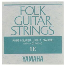 YAMAHA FS551 アコースティックギター用 バラ弦 1弦×2本