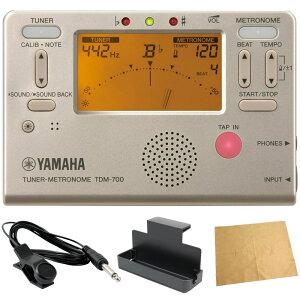 YAMAHA TDM-700G ゴールド チューナーメトロノーム 管楽器 吹奏楽 入門用4点セット
