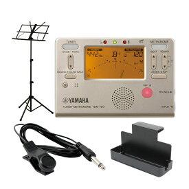 YAMAHA TDM-700G ゴールド チューナーメトロノーム ARIA AMS-40B 譜面台付き 4点セット