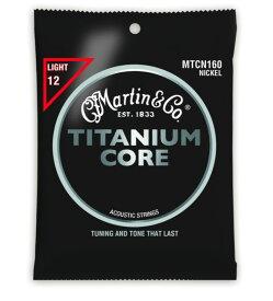 MARTIN MTCN-160 Titanium Core Light Gauge チタニウム・コア アコースティックギター弦×3セット