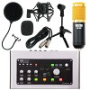 Steinberg UR28M 6×8 USB 오디오 인터페이스 SD GAZER BM-800 Black 콘덴서 마이크 Dicon Audio 탁상 마이크 스탠드 SD GAZER 팝 가이드 DTM 전달 4점 세트