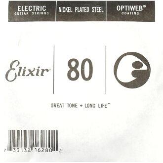 ELIXIR 16280/080장미현×4개 에리크서오프티웨브기타현