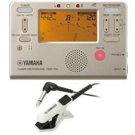 YAMAHA TDM-700G チューナー メトロノーム TM-30WH チューナー専用マイクロフォン付き 2点セット