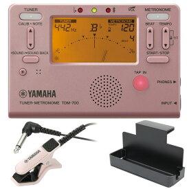 YAMAHA TDM-700P チューナー メトロノーム TM-30PK チューナー専用マイクロフォン MS-TRK 譜面台トレイラック 3点セット