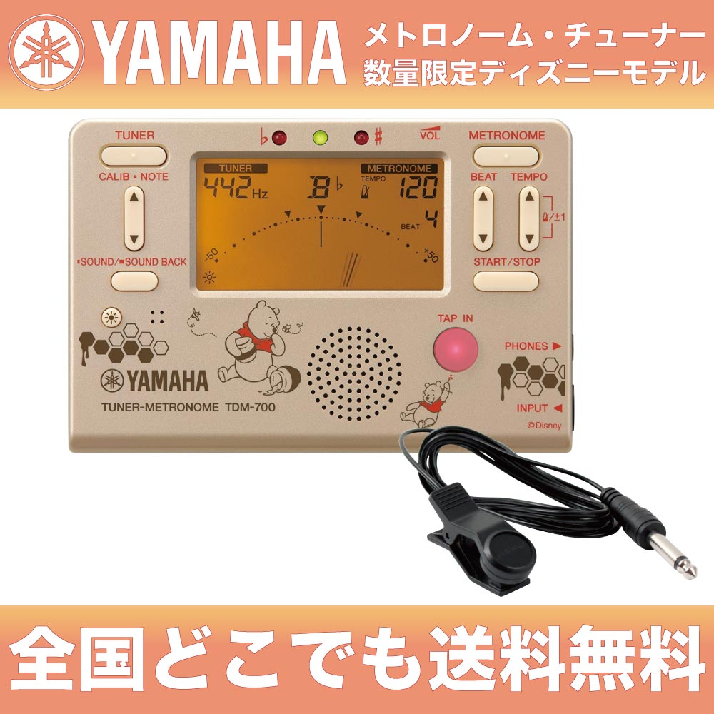 YAMAHA TDM-700DPO3 ディズニー チューナー メトロノーム FA-01 チューナー用コンタクトマイク付き 2点セット