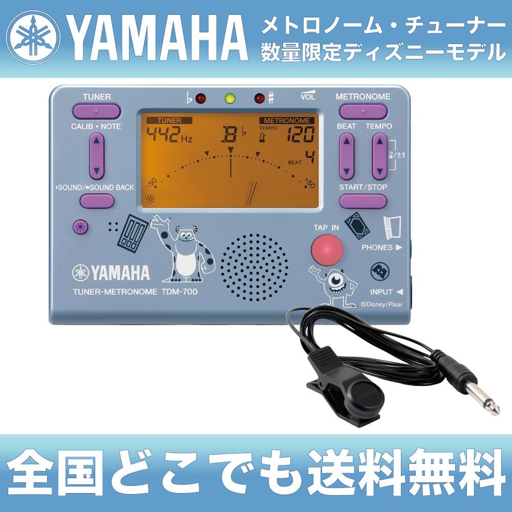 YAMAHA TDM-700DMI ディズニー チューナー メトロノーム FA-01 チューナー用コンタクトマイク付き 2点セット