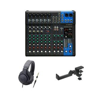 Yamaha MG12XUK audio system interface analog mixer AUDIO-TECHNICA ATH-M20x monitor headphones SEELETON multiangle headphones hanger three points set