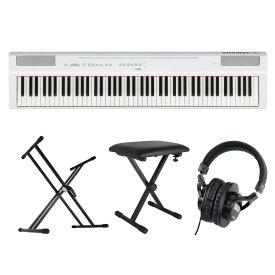 YAMAHA P-125WH ホワイト 電子ピアノ キーボードスタンド キーボードベンチ ヘッドホン 4点セット [鍵盤 Cset]