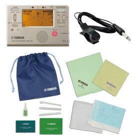 ヤマハ フルート&ピッコロ用お手入れセット TDM-700G チューナー チューニング用コンタクトマイク付き セット