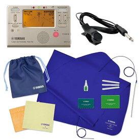 ヤマハ ファゴット用お手入れセット TDM-700G チューナー チューニング用コンタクトマイク付き セット