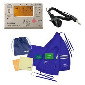 ヤマハ サックス用お手入れセット TDM-700G チューナー チューニング用コンタクトマイク付き セット