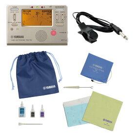 ヤマハ ホルン用お手入れセット TDM-700G チューナー チューニング用コンタクトマイク付き セット