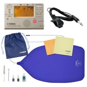 ヤマハ チューバ(ロータリー)用お手入れセット TDM-700G チューナー チューニング用コンタクトマイク付き セット