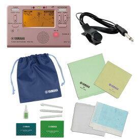 ヤマハ フルート&ピッコロ用お手入れセット TDM-700P チューナー チューニング用コンタクトマイク付き セット