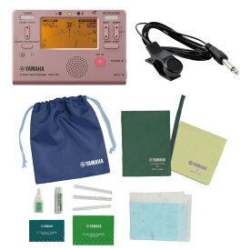 ヤマハ クラリネット用お手入れセット TDM-700P チューナー チューニング用コンタクトマイク付き セット